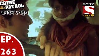 Crime Patrol - ক্রাইম প্যাট্রোল (Bengali) - Ep 263 - Abducted