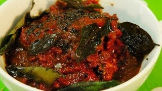 Onion Chutney - Quick And Easy Indian Recipe