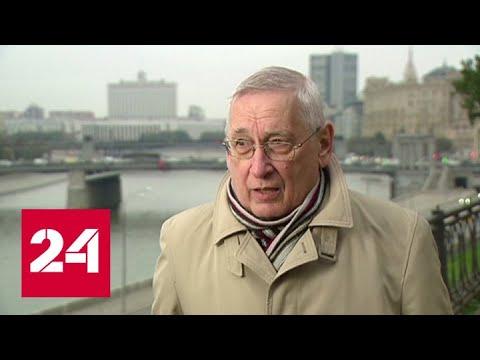 82-летнего ученого избили в аптеке из-за задержки на кассе - Россия 24