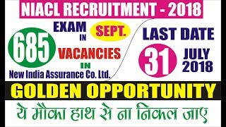 NIACL Recruitment 2018 - 685 Vacancies for Assistants