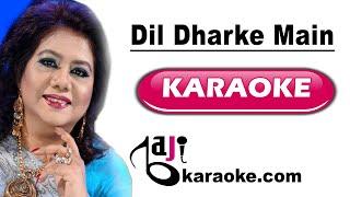 Dil dharke main tumse - Video karaoke - Runa Laila - by Baji Karaoke