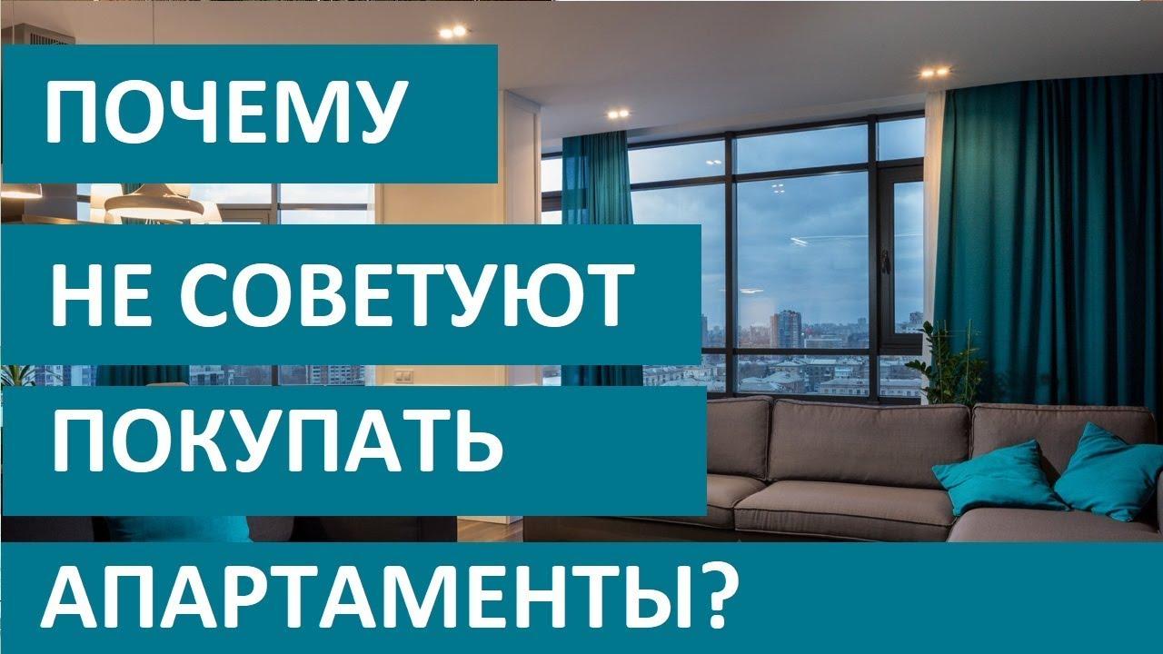 Инвестирую в недвижимость спб можно ли получить ипотеку матери одиночке