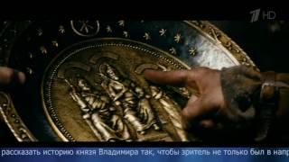 Владимир Путин посмотрел фильм «Викинг» и встретился со съемочной группой