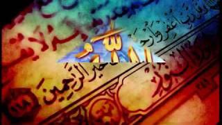 Surah Yasin Tilawat (Recetation by Ahmed Saud)