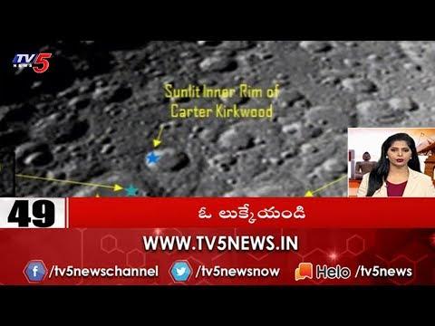 Super Fast News | 10 Minutes 50 News | 19th October 2019 | TV5 News