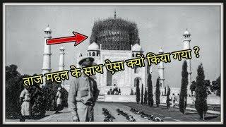 भारत की कुछ ऐतिहासिक 15 तस्वीरें  | 15 Rare and historical photos from INDIA in Hindi