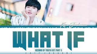 KIM JAEHWAN - 'WHAT IF' (Record of Youth OST Part 5) Lyrics [Color Coded_Han_Rom_Eng]