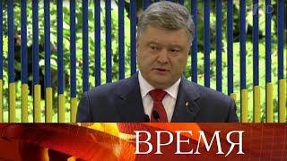 Расторжение договора о дружбе с Россией - как П.Порошенко пытается заработать предвыборные баллы?
