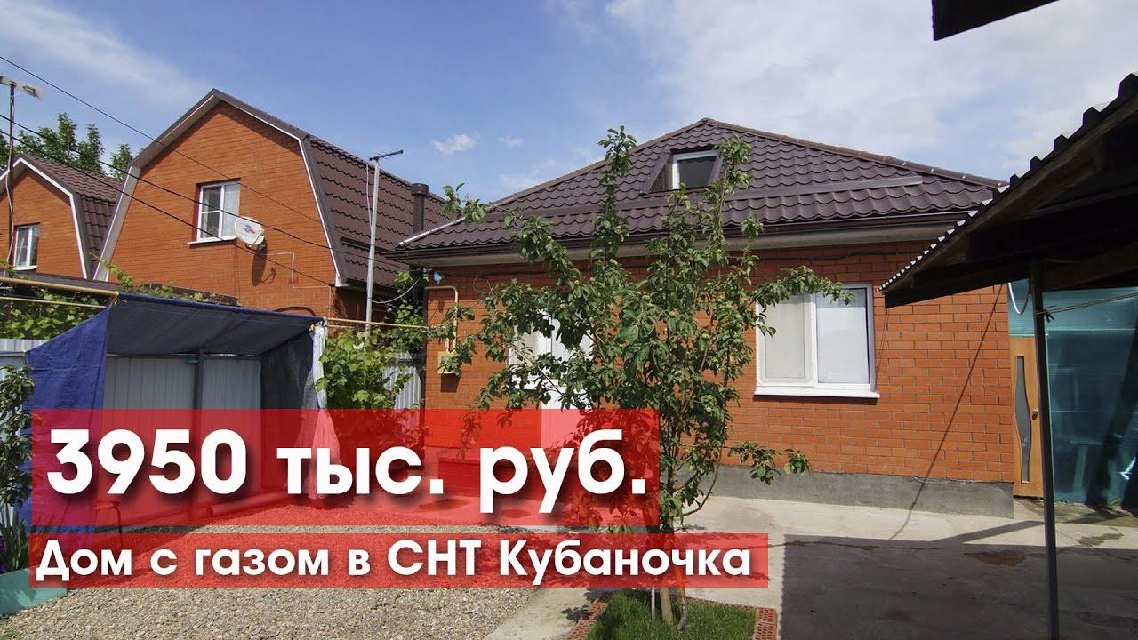 Позвольте себе купить Дом 60 м2 с мансардой и ремонтом в Краснодаре