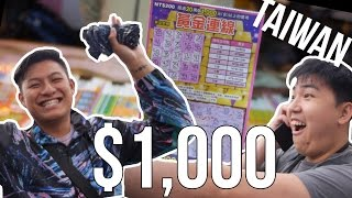 He Won $1,000!!! - Taiwan Day 1