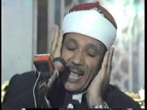quran karim complet mp3 gratuit abdelbasset