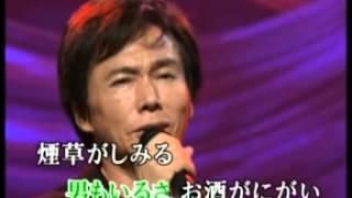這裡是李酷摩的日文演歌請大家多多指教(^_^)