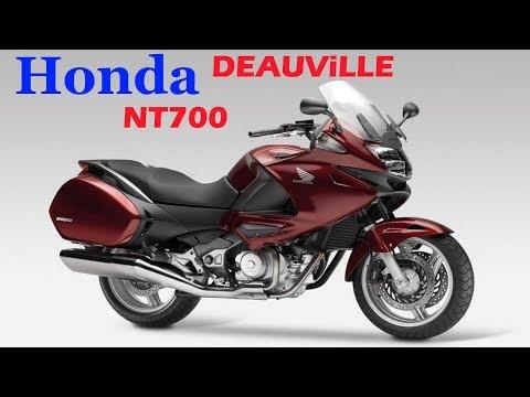 Обзор мотоцикла Honda NT700V Deauville 2007 г.в.
