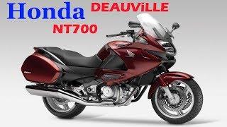 Огляд мотоцикла Honda NT700V Deauville 2007 р. в.