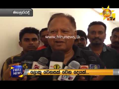 The views expressed regarding the freedom of SLFP Ministers to take action