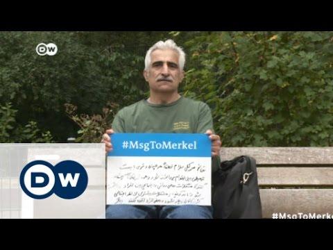 #MsgtoMerkel: Mohammad Mohammadi aus Iran | DW Nachrichten