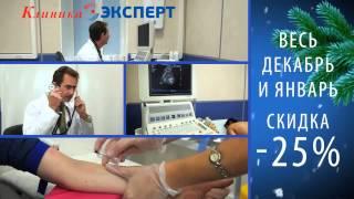 видео В Новосибирске открылся первый центр коррекции веса