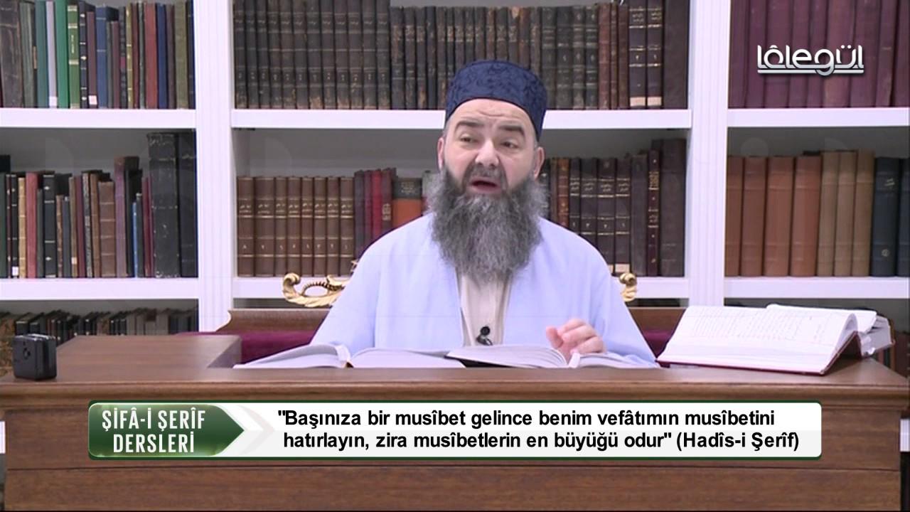 Şifâ-i Şerîf Dersleri 49.Bölüm 23 Mayıs 2017 Lâlegül TV