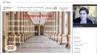 Самые известные курорты Чехии и самые лучшие отели курорта Карловы Вары