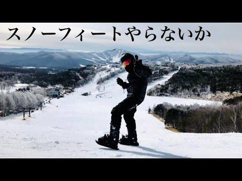 フィート スノー スノーフィート(snowfeet)を日本で購入する際の値段は?価格や購入方法、靴の仕組みまで、徹底的に調査!|Snowfeet Labo
