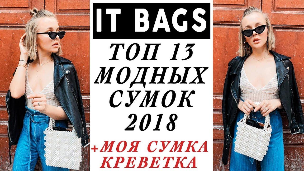 Рюкзак love moschino цвет: черный. Бесплатная доставка по россии!