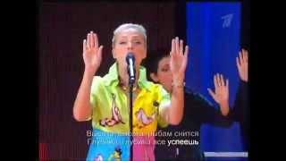 Лайма Вайкуле и Сергей Жигунов - Что Манит птицу. (live)