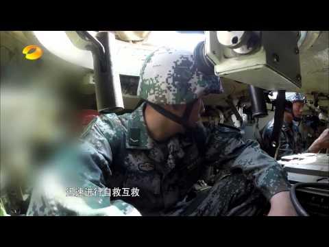 《真正男子汉》精彩看点: 王宝强接受特训海涛自创挖坑战术 Takes A Real Man Highlight: Special Training For Wang Baoqiang【湖南卫视官方版】