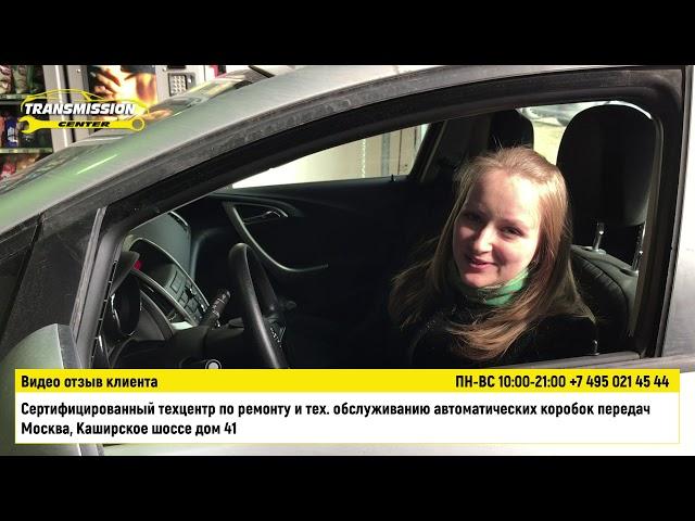#3 Видео отзыв клиента - ремонт АКПП CVT DSG в Москве