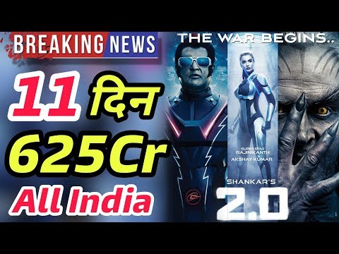 2.0 11th Day Record Breaking Box Office Collection | Rajinikanth, Akshay Kumar Mp3