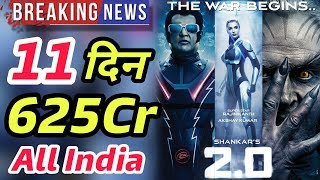 Robot 2.0 6th Day Boxoffice Collection