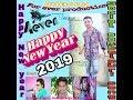 New Happy New Year Sambalpuri Special Songs 2019