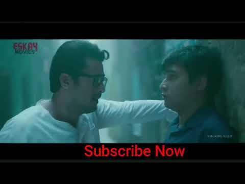 Byomkesh O Agniban //Jisshu Sengupta, Saswata Chatterjee
