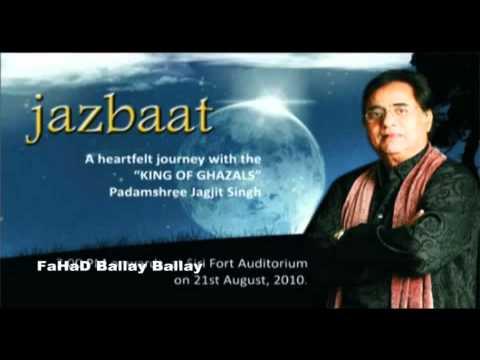DIN KUCH AISA GUZARTA HAI KOI Jagjit Singh Album JAZBAAT