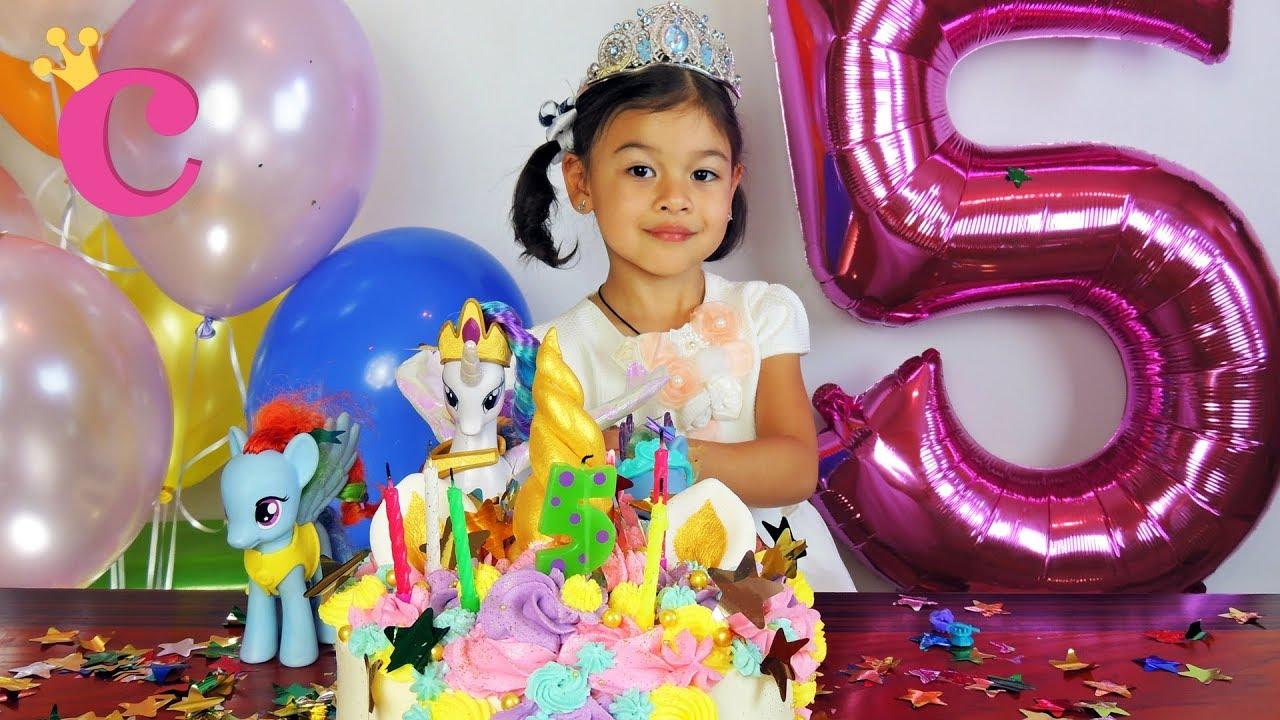 Тебе, 5 лет день рождения фото