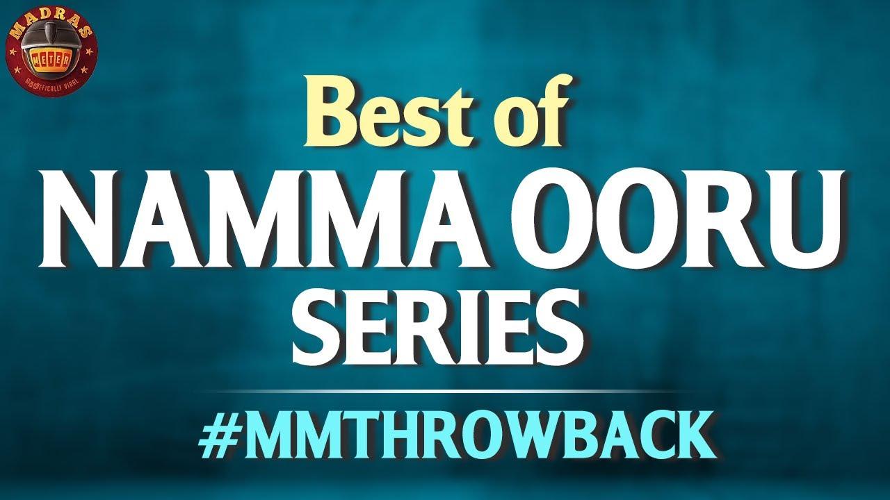 Best of Namma Ooru Series | Compilation | #MMThrowback | Madras Meter