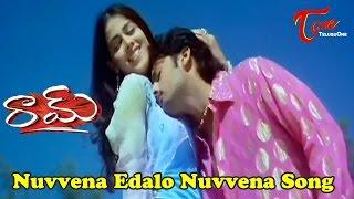 Raam - Nuvvena Yadalo Nuvvena - Genilia - Nithin - Melody Song