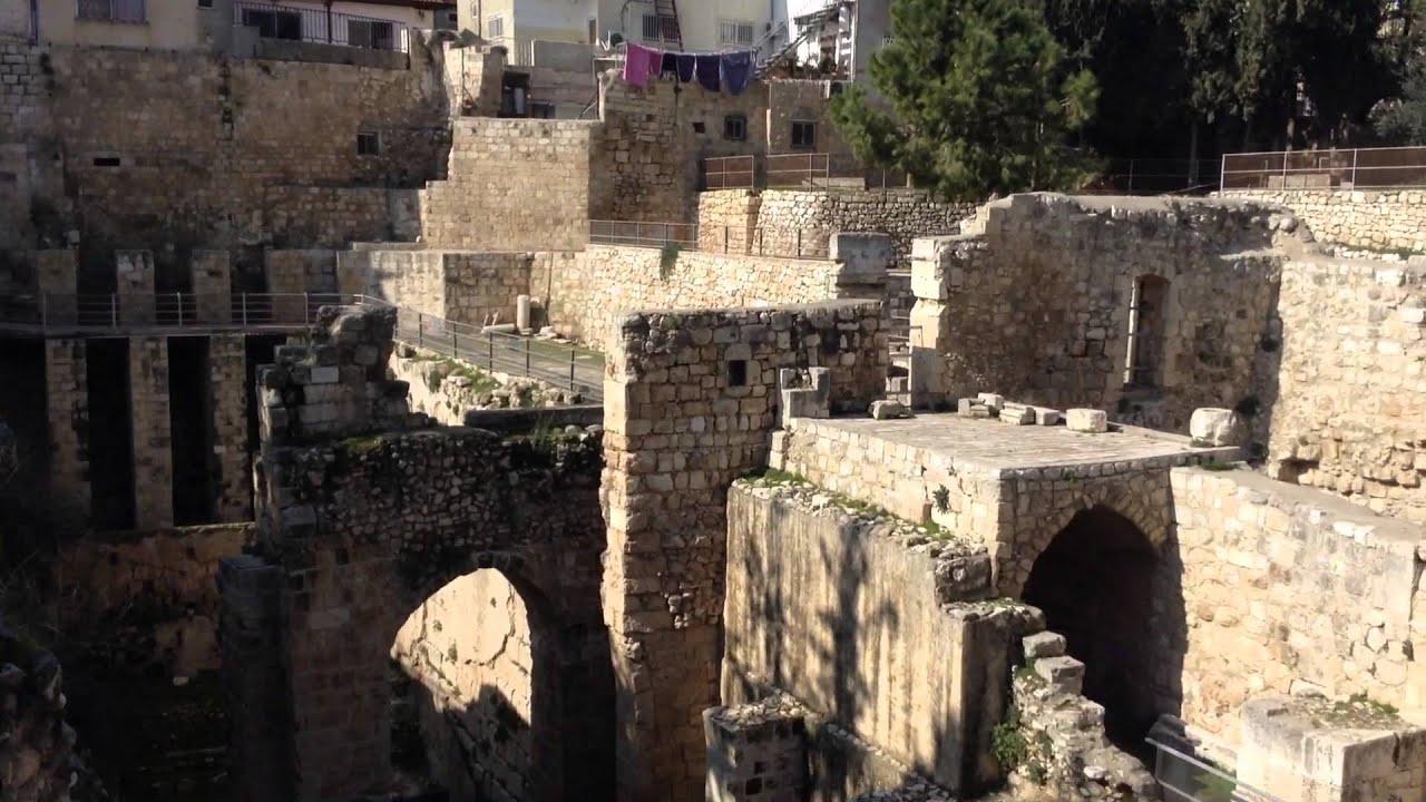 Israel estanque de betesda youtube - Estanques en el jardin ...