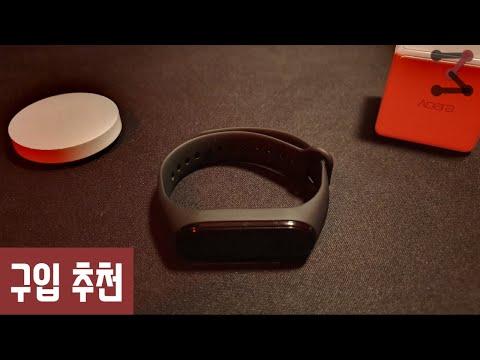 미밴드4 후기 - 숨겨진 꿀팁들과 운동을 안 해도 사야하는 이유들 (글로벌 버전)