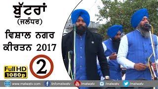BUTTRAN (Hoshiarpur) NAGAR KIRTAN -  2017 || FULL HD || Part 2nd