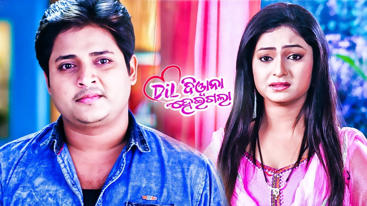 Download Dil Diwana Kaeen Hela - Sad Odia Song | Film - Dil Diwana Heigala | Sidharth TV