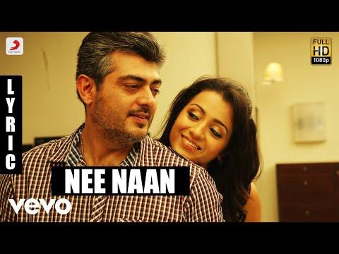 Mankatha - Nee Naan Tamil Lyric | Ajith Kumar, Trisha | Yuvan