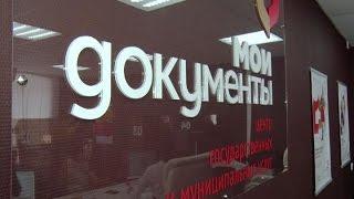Дополнительный офис Сбербанка открылся в Покрове