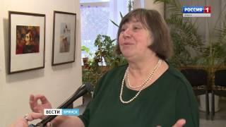 В Брянске открылась персональная выставка Натальи Книжниковой
