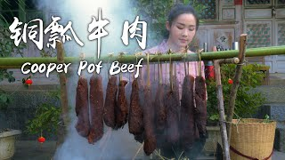 「Various Ox Recipes in Yunnan」 Cooper Pot Beef - One of the Best Cuisines in Baoshan, Yunnan