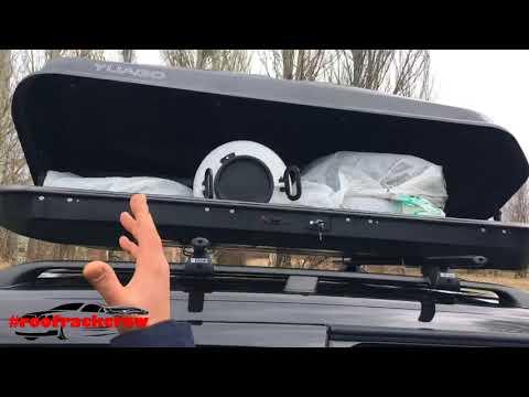 Огромный Автобокс Antares GT-600 Новинка от YUAGO