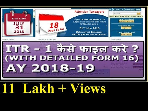 HOW TO FILE INCOME TAX RETURN A.Y 2018-19 (WITH DETAILED FORM 16)