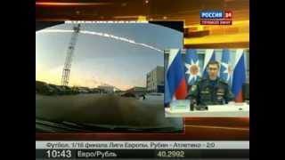 Meteorite fall in the Urals. Метеорит или ракета над Уралом.15.02.2013.