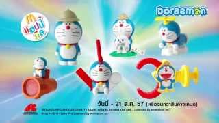 Happy Meal Doraemon 2014