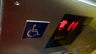 台北捷運R05大安站文湖線月台電梯來回