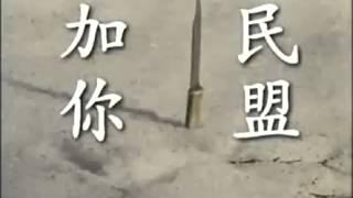 Джентельмены удачи   на китайском